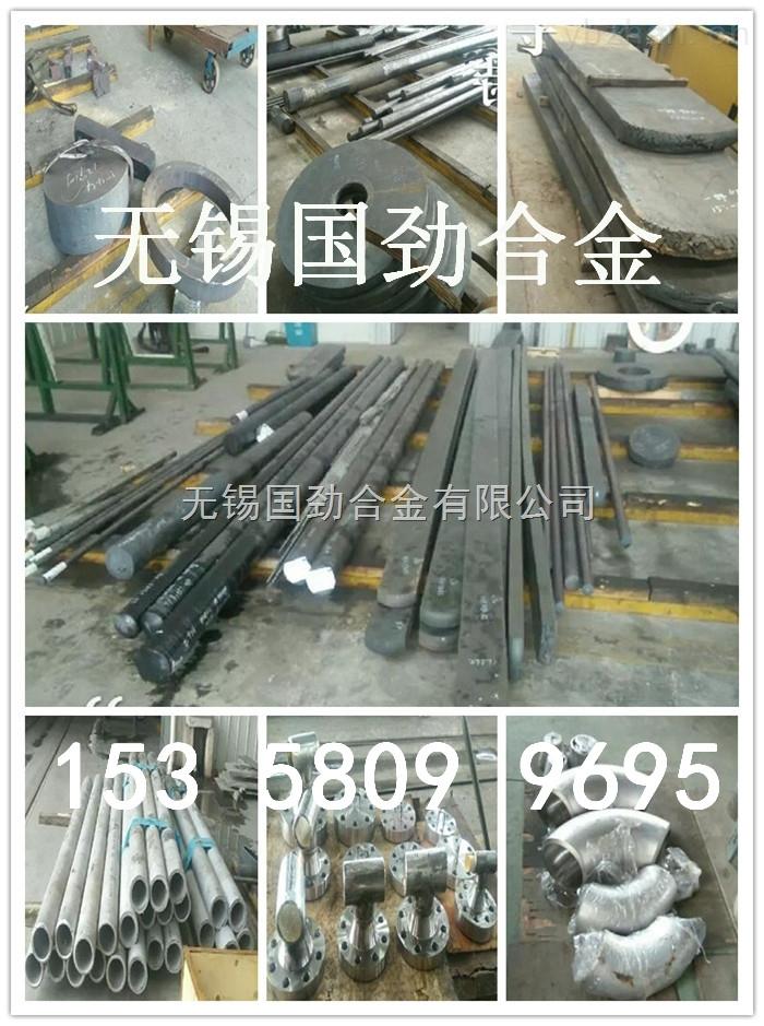 N10665耐蚀合金生产厂家--