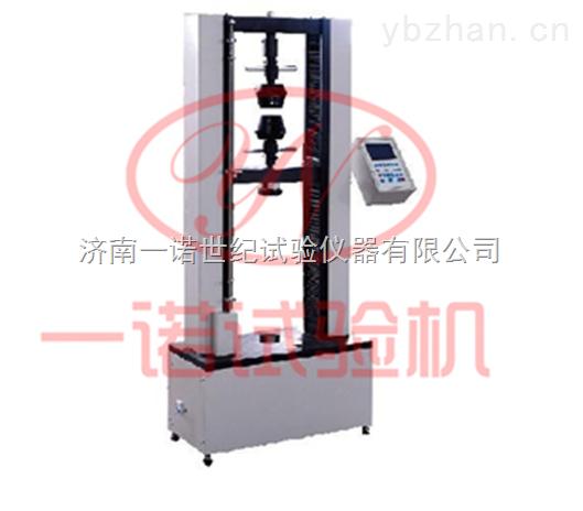 镜片抗压强度试验机专业生产商