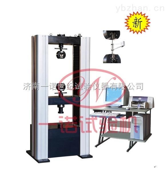 专业生产硬质泡沫塑料抗弯折试验机
