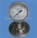 帶遠傳不銹剛 壓力表YTT-150 質量保證