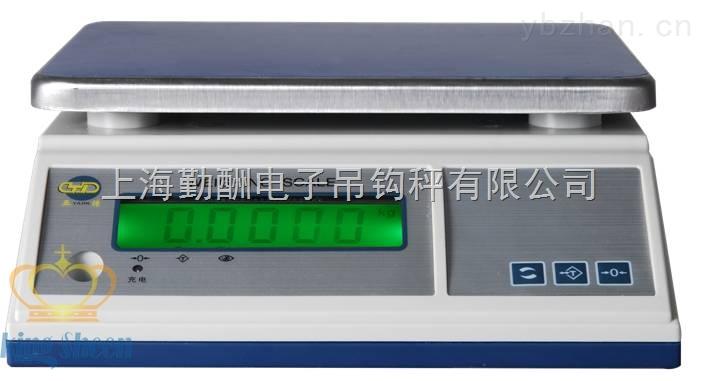 210*240mm電子計數桌秤
