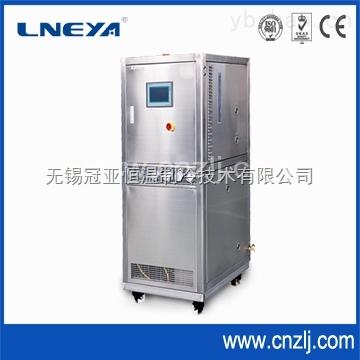 密闭循环系统制冷加热液体循环器整个系统没有电子阀件