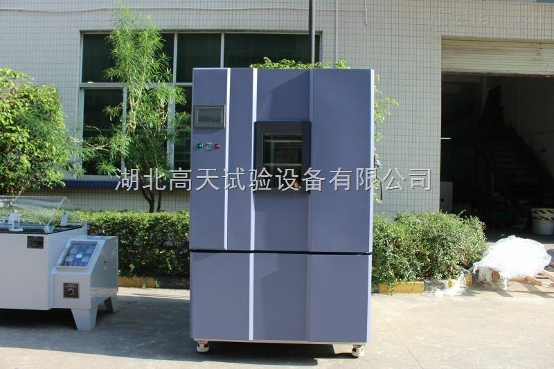 GT-TH-S-80Z-武汉厂家恒温恒湿测试箱  高低温湿热交变试验箱