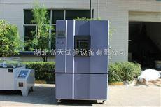 GT-TH-S-80Z湖北小型高低温测试箱  高低温试验机