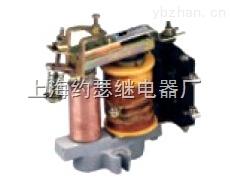 JT3-20-JT3-20电磁繼電器