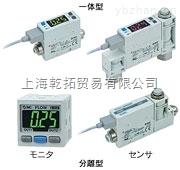 原装日本SMC 2色显示数字式流量开关价格低