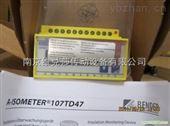 VECTOCIEL小苏优质供货BENDER绝缘检测仪RCM470DY-13-B94022029