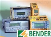 VECTOCIEL小苏供货BENDER监测仪B91065004
