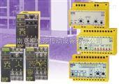 VECTOCIEL小苏优势供货BENDER继电器VMD420-D-2-B73010006