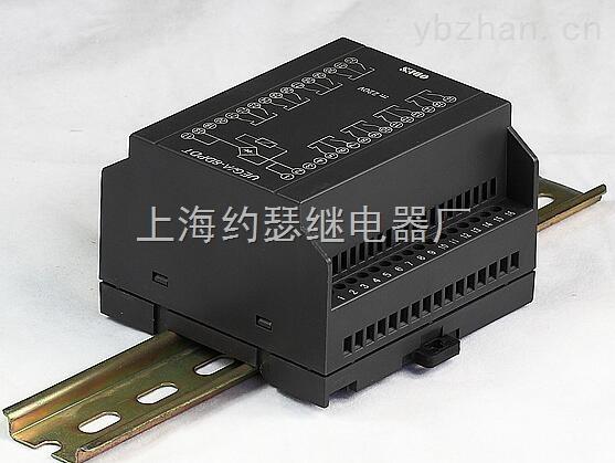 UEG/C-1H1D-UEG/C-1H1D双稳态中间继电器