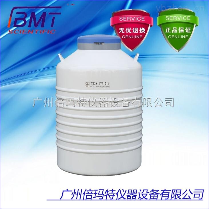 供应运输型液氮罐、液氮容器(国产)