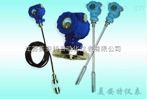 ATE-BP500系列-静压高温投入式液位变送器厂家报价