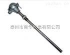 铝厂阳极焙烧炉N型火道用热电偶WRM-130