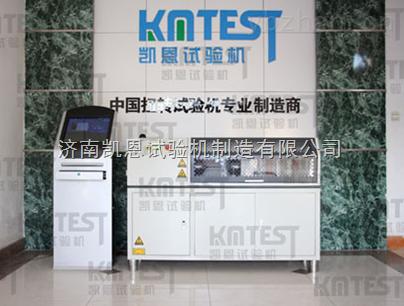 KNTEST-凱恩全自動扭轉試驗機