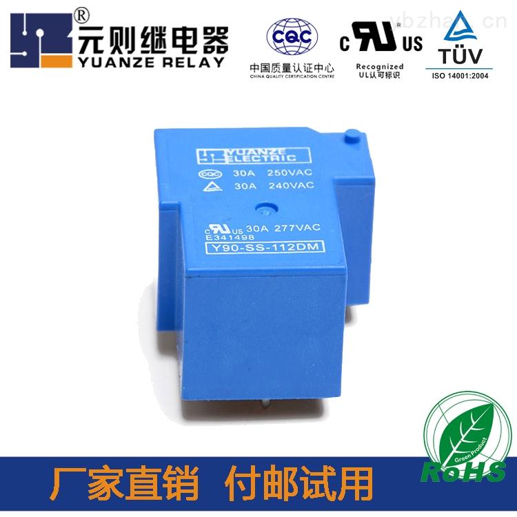 t90继电器 电压力锅继电器-t90