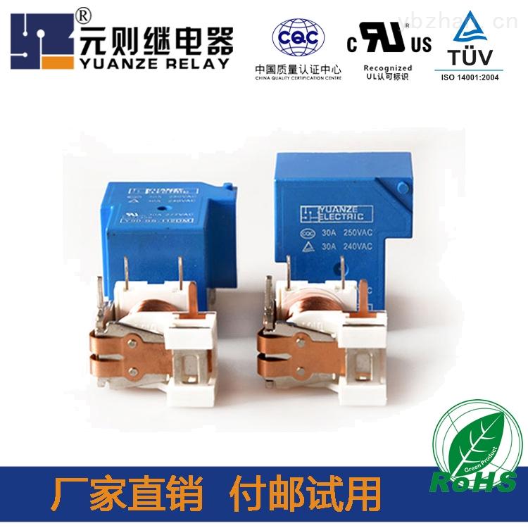 电压力锅继电器-t90