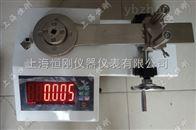 扭矩扳手检定仪30-300n.m