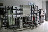 南京納米噴涂超純水設備