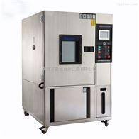 电路板小型高低温循环箱