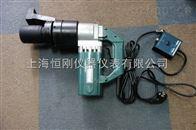 电动定扭力扳手-电动定扭力扳手550N.m