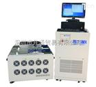 半導體汽車測試系統WL25MXS芝測SHIBASOKU