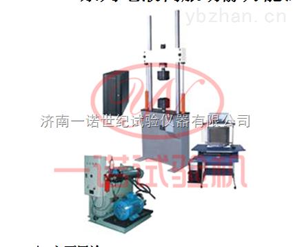 专业定做阻尼可调式减振器压缩疲劳试验机