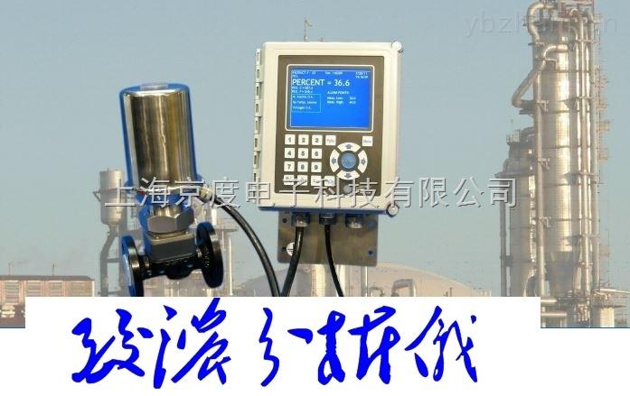烷基化及廢酸處理聯合裝置臨界角折射儀