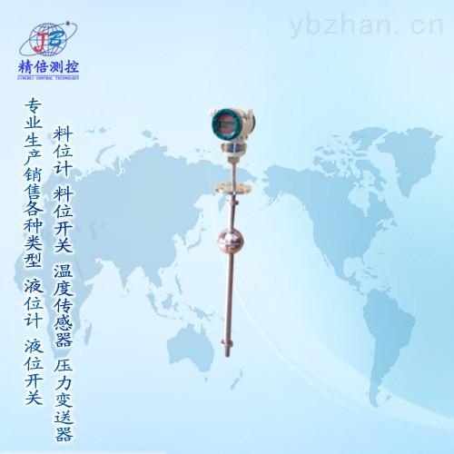 电压电流转换电路dc5v/4-20ma