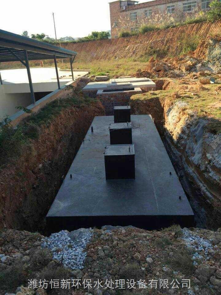 保定MBR膜地埋式污水处理设备