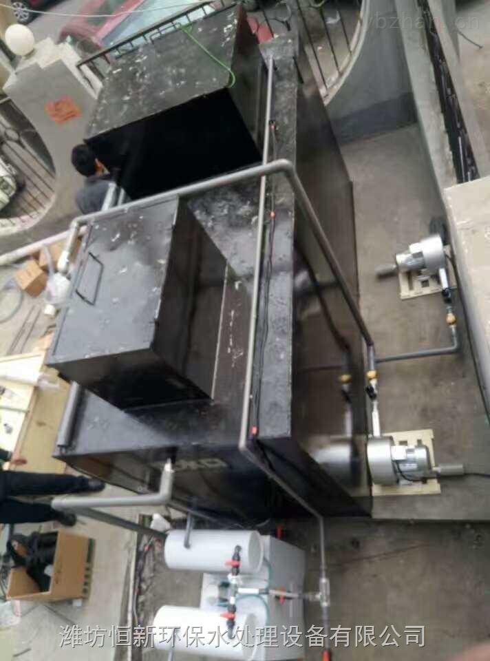 黄冈接触氧化地埋式污水处理设备