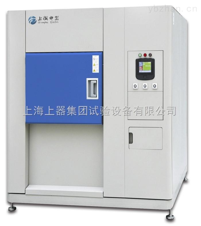 IPX3/4摆管淋雨试验箱价格