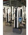 电子式胶带拉力试验机厂家及价格
