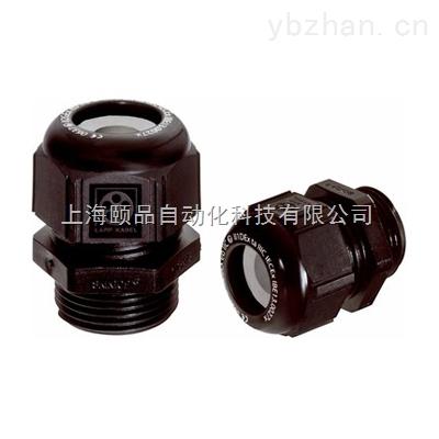 缆普Skintop防爆尼龙电缆接头(Skintop ATEX cable gland)