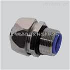 Anamet金属软管接头(PG制Anaconda metal fittings)