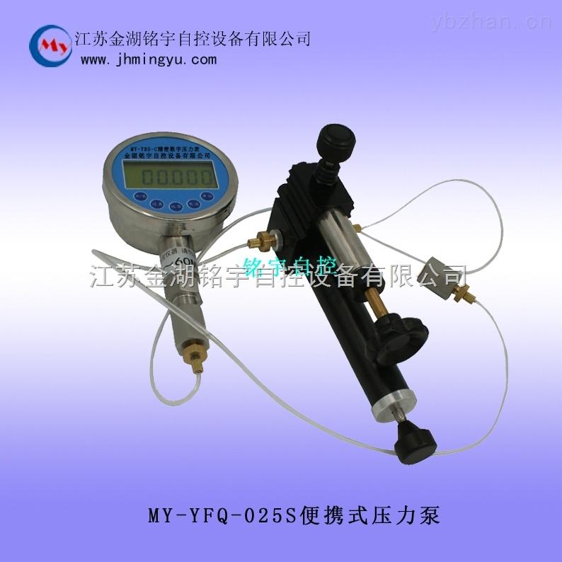 气压压力泵
