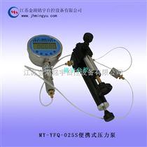 氣壓壓力泵