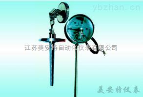 电接点双金属温度计型号及规格