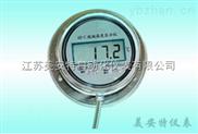 防爆就地温度显示仪价格