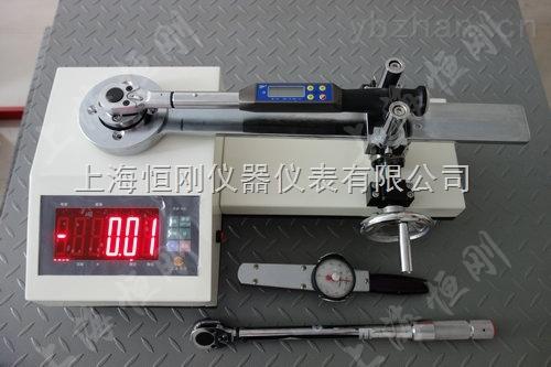 5-50N.m扭矩扳手檢定校準儀現貨