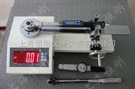SGXJ扭矩扳手检定仪5-50N.m扭矩扳手检定校准仪现货