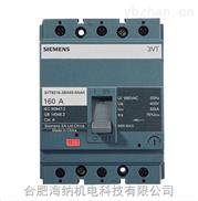 3VT8206-1AA03-0AA0-Z西门子塑壳断路器