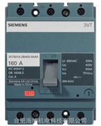 3VT8216-2BA03-0AA0西门子塑壳断路器