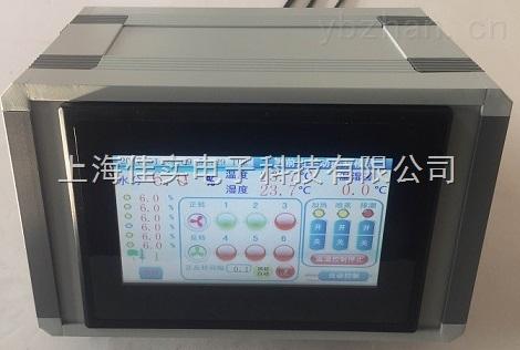 全自动干燥控制系统