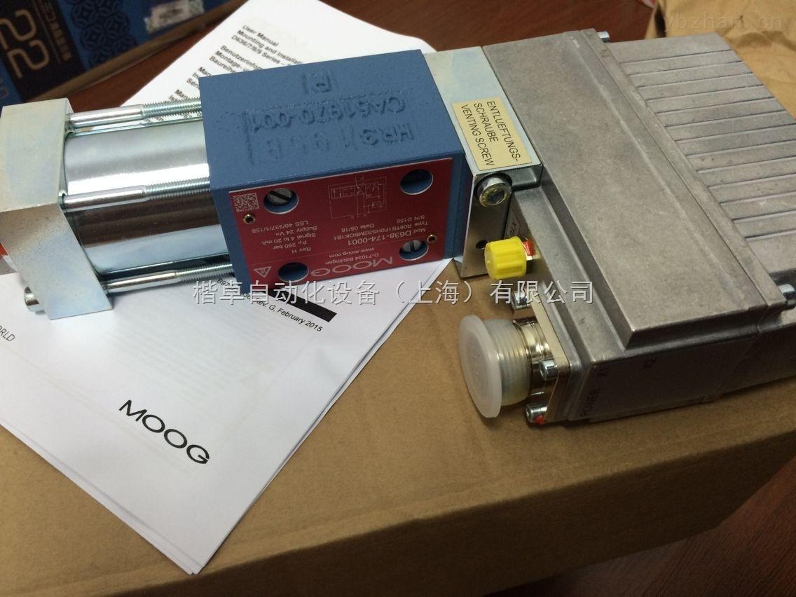 D661-4033原裝進口報關德國原廠MOOG伺服閥現貨價格好