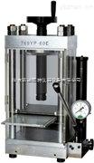 KDYP-150F台式粉末压片机厂家直销