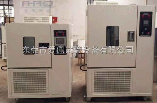 高低温环境箱世界品牌/高低温环境试验设备