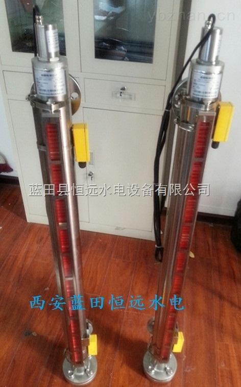 压油罐测装油位计UXJC-800磁翻板液位计