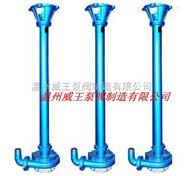 供应NL型不锈钢液下泵立式污水泥浆泵