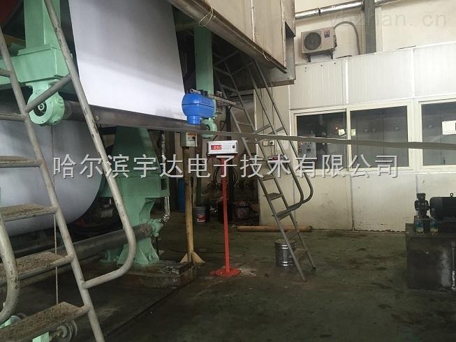 HYD-8C-薄膜在線測厚系統/涂層厚度在線測量儀/厚度檢測系統