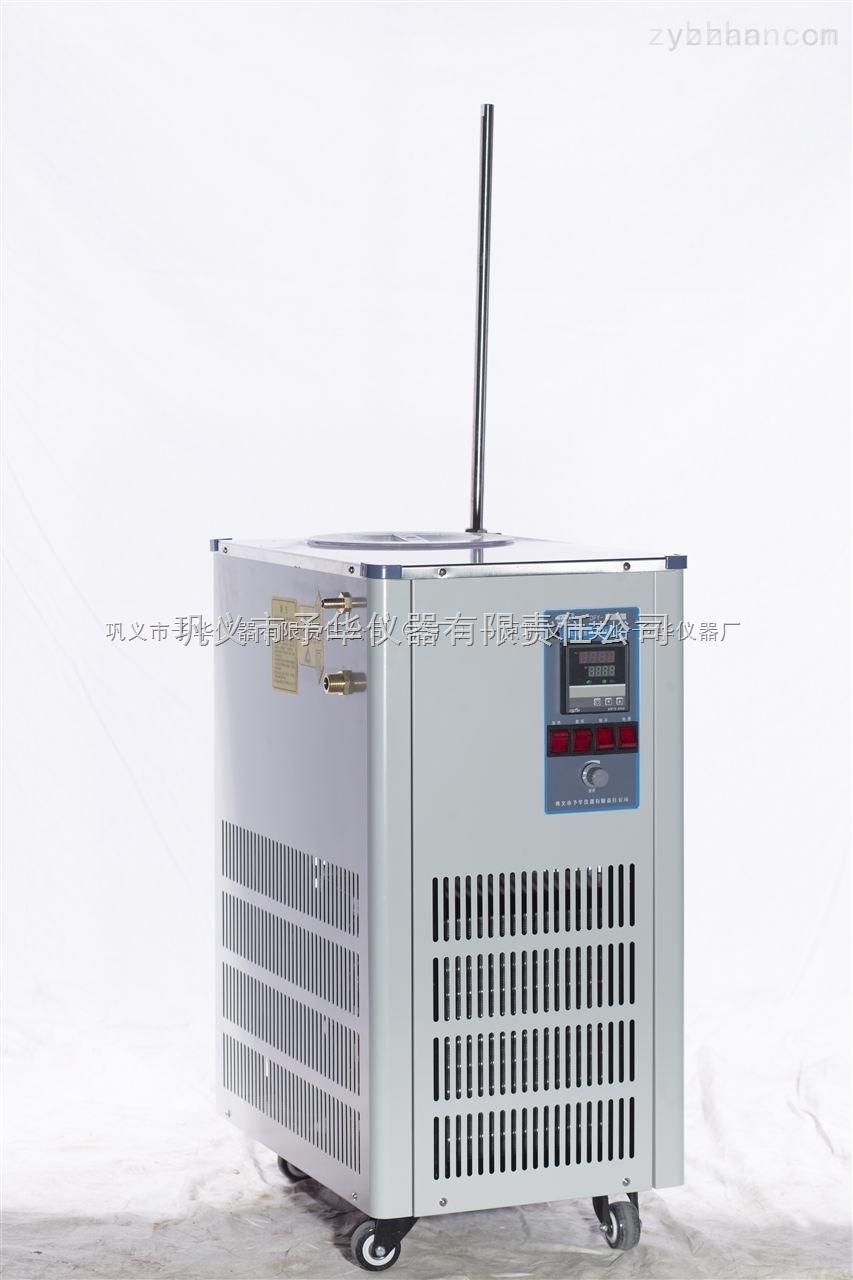 DFY-低温恒温反应浴(槽)优质供货商选巩义予华仪器